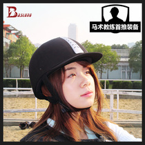 Genuine Kirin equestrian Marseille horse riding helmet flocking breathable Comfort Knight equipped with horse racing helmet