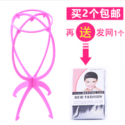 Wig stand rack sleeve holder really hair wig stand to buy 2 to send 1 a large quantity favorably