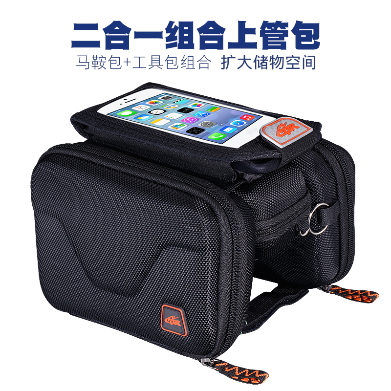 CBR bicycle bag front beam bag with tool cans riding on the tube bag mobile phone hard shell saddle bag mountain bike equipment