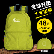 The folding backpack Lightweight Waterproof backpack bag shoulder skin boy portable outdoor mountaineering bag bag