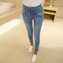 2017 new PIN-waist belly jeans women stretch pants nine Korean thin left bank of the female pencil pants feet pants