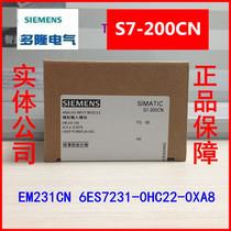 Brand new authentic PLC EM231 6ES7231 S7-200CN Siemens 6ES7 231-0HC22-0XA8