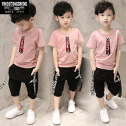 Kids Boys summer suit 2017 new 3 children in the summer of 4 5 6 year old boy 7 short sleeved clothes 8 Korean tide