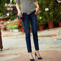 Jiao Ding spring summer show thin blue elastic comfort European and American foot Pants