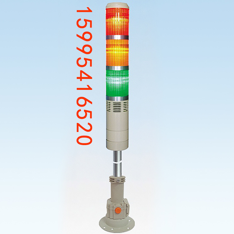 Supply original Taiwan day warning light TPFB5-73ROG foldable three-color light TPFB5-24