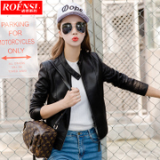 Nor Ensley 2017 spring and autumn of the new type of women's leather jacket Pu slim leather jacket