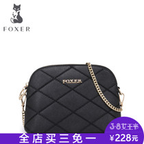 Ling Jin Huli fashion Lady shell Pack