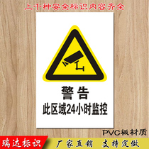 Warning this area 24-hour surveillance video security signage security Alert sign Signage