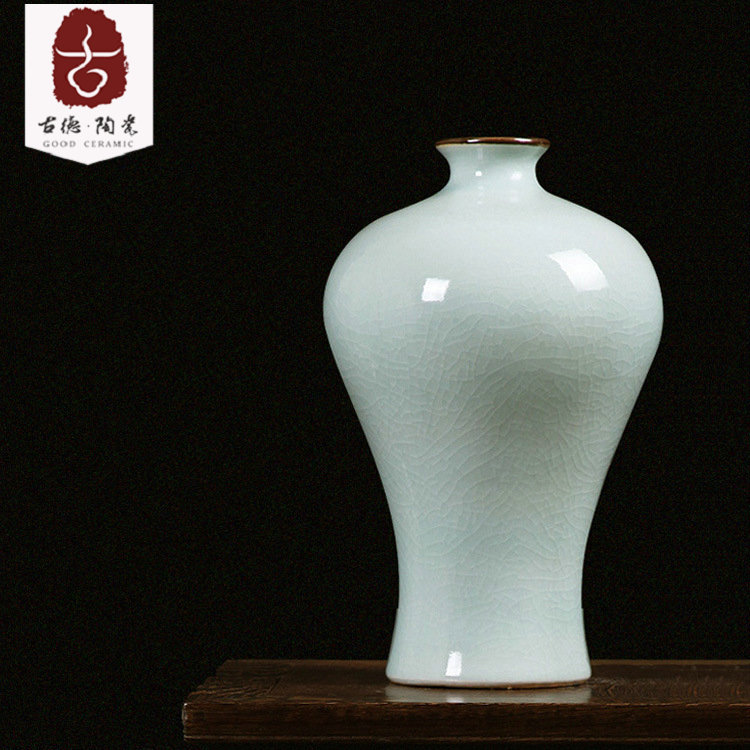 Ceramic vase, living room decoration, shadow green bottle, large size, Chinese antique, landing vase, porcelain crafts
