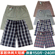 Man size cotton casual home shorts in summer in the old thin loose Plaid pajama pants five beach pants