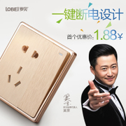 Luo Bei an open control switch socket panel with five holes and two or three plug wall power socket type 86 home switch