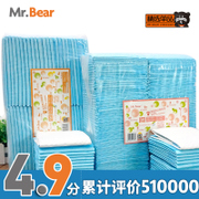 Mr.Bear/ pet bear dog diapers 100 dog diapers absorbent diaper pad pet dog supplies