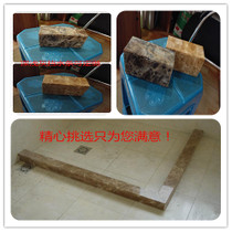 Boutique special shower room marble artificial stone block water strip stop water strip Hangzhou shining Stone