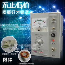 Motor Governor speed switch Electromagnetic speed motor controller JD1A-40 Shanghai Hongchang