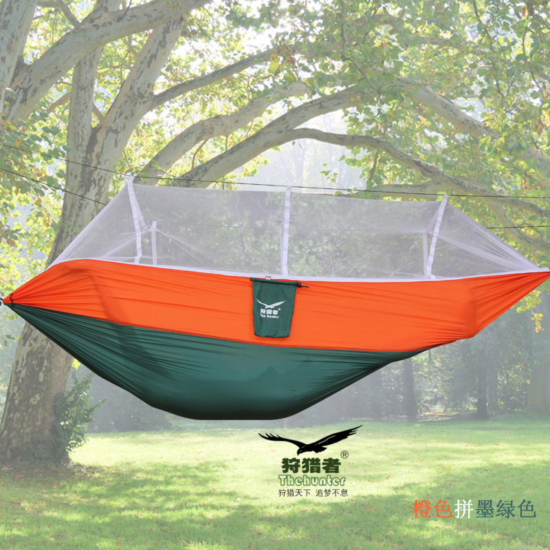 Outdoor mosquito hanging sheets double with mosquito net camping student dormitory dormitory hanging chair swing indoor hanging chair