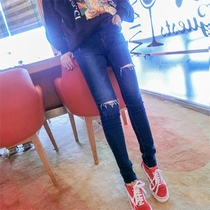 Baby lion Spring   Summer ripped letters embroidery denim pants