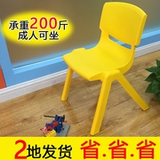 Kindergarten children chair chair plastic chairs Bench Chair Baby Child Adult household baby stool