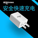 Patriot A6 Charger Andrews Apple Mobile Phone Mobile Power Universal Charger Charger Charger Plug