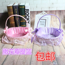 Portable rattan woven high-grade lace lace wedding supplies wedding flower basket flower petal Basket Fruit gift basket