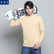 JEANSWEST Men Men's sweater hedging in spring and autumn men's cotton sweater