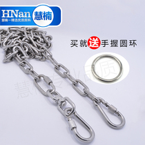 Huihui Dog Chain Package 304 stainless steel chain pet chain dog chain traction chain chandelier chain 5mm coarse