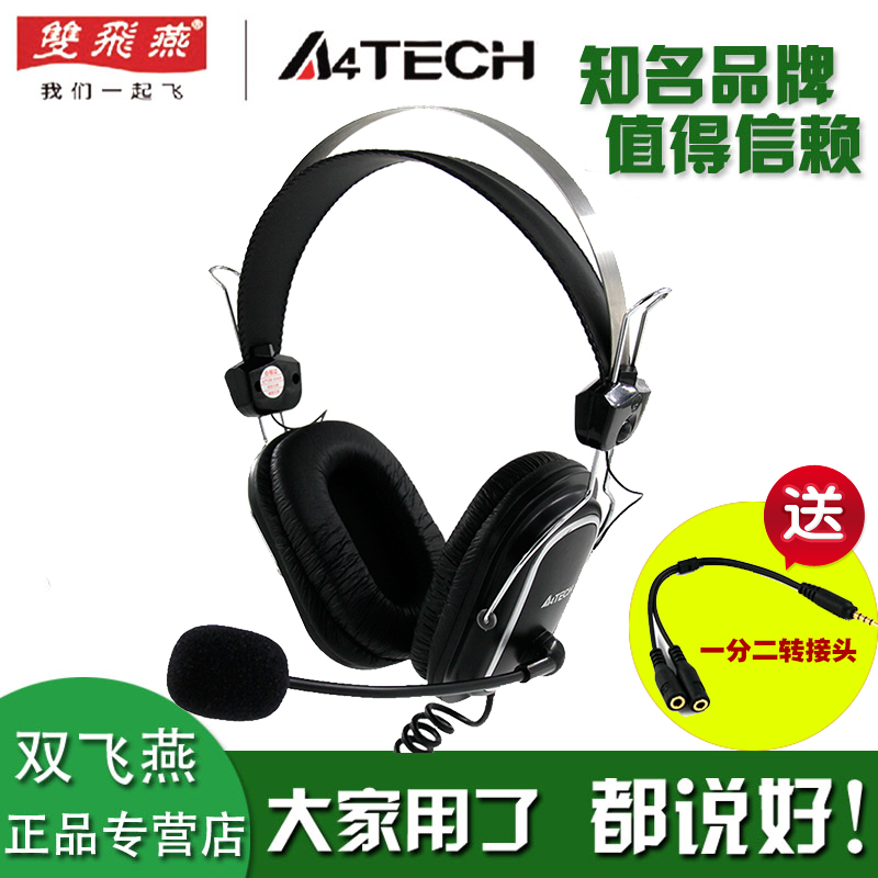 Shuangfeiyan Desktop PC Gaming Headphones Large Earmuffs Headset Notebook Microphone Wired HS-50