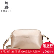 Jin Huli Joker casual ladies fashion shoulder bag
