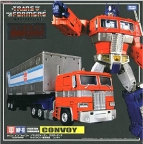 Takara Transformers MP10 Master Optimus Prime MP-10 2017 reprint Port Edition Japanese edition with commemorative coins