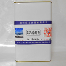 Import 783 screen printing ink water transfer ink diluent slow dry water open oil
