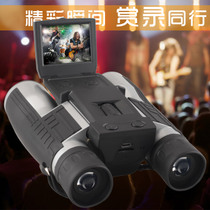 Yue Eagle Digital Telescope can camera photo video of foreign Minister Coke Multifunctional shooting HD 1080p720