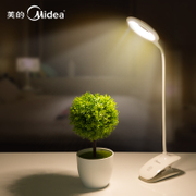 Beautiful rechargeable led small desk lamp, eye care desk, bedroom, bedside reading, college dormitory clip type