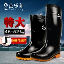 Men in the cylinder high cylinder rain boots motorcycle boots fishing shoes waterproof rain boots extra large 48 49 50 51 52