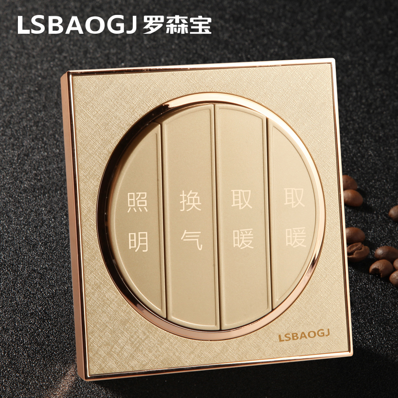 [The goods stop production and no stock]Type 86 bathroom four open bathroom switch panel bathroom 16A universal champagne gold wall bathroom switch