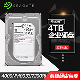 SF + Seal / Seagate ST4000NM0033 Enterprise 4TB Hard Drive 128M 7200 RPM