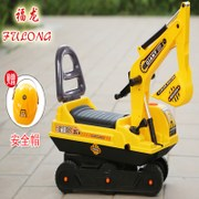 Children can sit on large excavator excavator truck glide manual toddler toy car boy digging machine