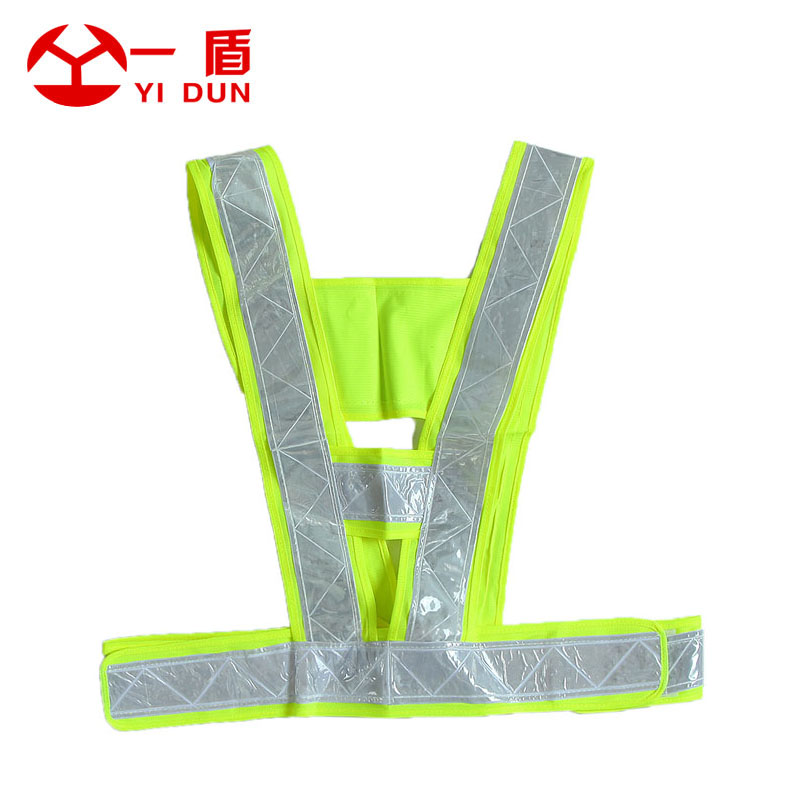 Shield YD166 Reflective vest Traffic vest Reflective safety suit Reflective vest protective overalls