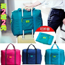 Travel Bag Finishing Bag folding waterproof bags portable storage bags moving bags handbag bag lightweight