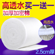 YEE aquarium white cotton high density sponge filter material thickening encryption high permeability fish tank filter cotton