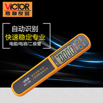 Genuine Shenzhen victory vc6013b MD SMD capacitor Test clip mini LCR Test Clip Digital Capacitor meter