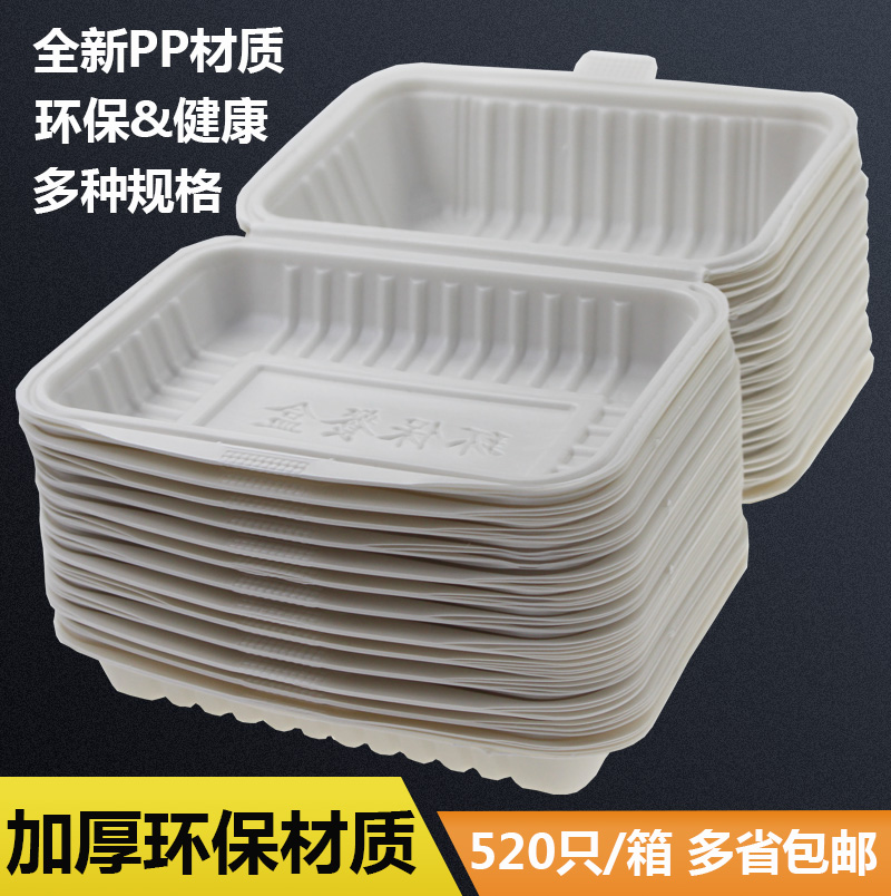 Disposable packaged lunch box Green plastic lunch box fast food bowl box takeaway lunch box A box of 520 packs