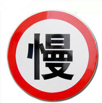 Traffic signs reflective signage road signs speed limit 5 km signage underground parking sign Aluminium