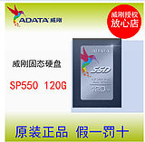 AData / A-DATA SP550 120G SSD Desktop Notebook Solid State Drive Non-128G SATA3