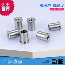 Stainless steel through hole pressure riveting nut column nut column SOS-M3-5 6 7 8 10 12 bottom Hole 4.2 special
