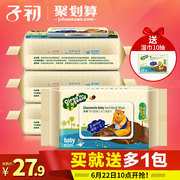 Baby early baby wipes baby hand mouth special soft and fresh wet paper towel 80 with cover *4 bag