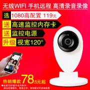 1080 wireless network surveillance camera, high-definition night vision video recorder, WiFi mobile phone, remote wide-angle