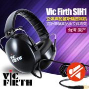 A Vic Firth headset adapter professional drummer headset headset SIH1 stage monitor noise reducing eight