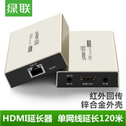 Green union HDMI extender 100 m 120 m HD video connector converter HDMI cable converter