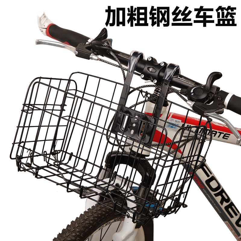Bicycle Baskets with Coarse Hanging Baskets Folding Front Baskets Mountain Bike Universal Back Shelf Student Car Frame Baskets