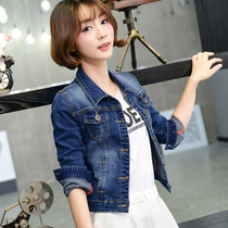 Know the fall of 2016 new denim jacket female short Korean version worn with long sleeved denim jackets worn loose jeans