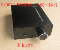 ES9023 USB DAC PCM2706 with AD823 Ear Amplifier